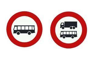 Er worden twee nieuwe verkeersborden ingevoerd.